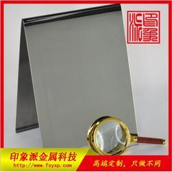 厂家供应304不锈钢本色镜面装饰板 彩色不锈钢板图片