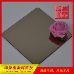 直销304不锈钢镜面茶色装饰板 不锈钢镜面板厂家图片