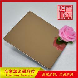304不锈钢镜面古铜装饰板 彩色不锈钢板 不锈钢镜面板图片