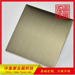 供应304不锈钢拉丝香槟金防指纹装饰板 彩色不锈钢板 不锈钢拉丝板图片