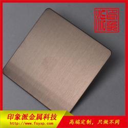 厂家定制304拉丝古铜不锈钢板 彩色不锈钢板供应图片