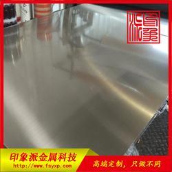 厂家定制304不锈钢拉丝板 不锈钢拉丝板表面处理图片