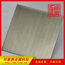 不锈钢304发纹青铜色防指纹装饰板 不锈钢拉丝板厂家图片
