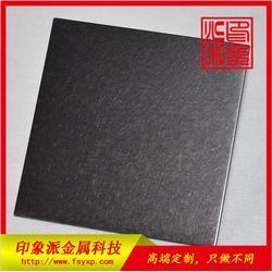 不锈钢304黑色乱纹亮光装饰板 不锈钢彩色板供应