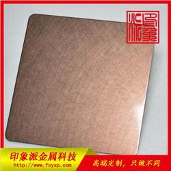 定制304不銹鋼亂紋玫瑰金裝飾板 彩色不銹鋼板加工廠圖片
