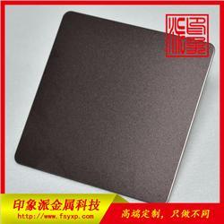 304不銹鋼噴砂褐色裝飾板 彩色不銹鋼板供應圖片