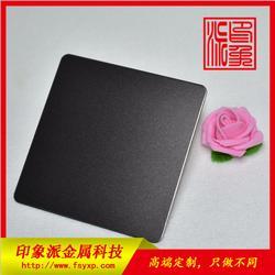 供應304不銹鋼噴砂黑鈦裝飾板 彩色不銹鋼板 不銹鋼噴砂板圖片