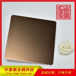 彩色不銹鋼板 304不銹鋼噴砂玫瑰金裝飾板廠家直銷圖片