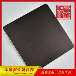 不銹鋼304噴砂青黑色裝飾板 不銹鋼彩色板 酒店裝飾板圖片