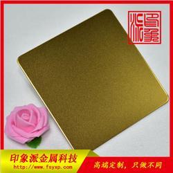 廠家直銷304噴砂鈦金不銹鋼裝飾板 彩色不銹鋼噴砂板 不銹鋼板圖片
