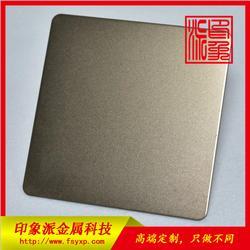 專業生產不銹鋼304噴砂香檳金裝飾板 彩色不銹鋼板吧 不銹鋼彩色板圖片