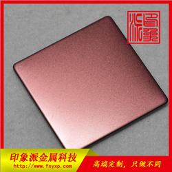生產不銹鋼304噴砂紫銅金防指紋酒店裝飾板 不銹鋼彩色板圖片