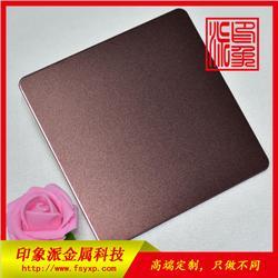 厂家供应304喷砂咖啡色不锈钢板 彩色不锈钢板供应价格