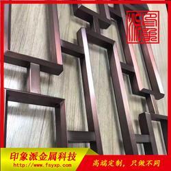 拉丝红铜花格屏风 304不锈钢管制花格拉丝红铜屏风厂图片