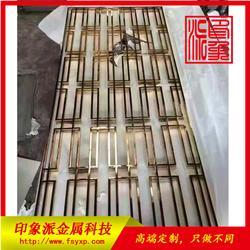 高端定制304不锈钢镜面黄钛金屏风隔断 不锈钢屏风图片