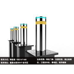 液压 全自动 半自动 防撞升降柱防撞路桩图片