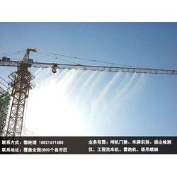 塔吊喷淋,围挡喷淋工地雾化降尘系统图片