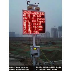扬尘治理检测仪 pm2.5 7项监测数据图片