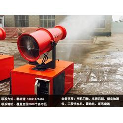高压喷水可移动式雾炮机厂家直供图片
