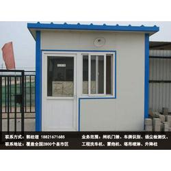 工地门岗房,门卫房上门安装供货图片