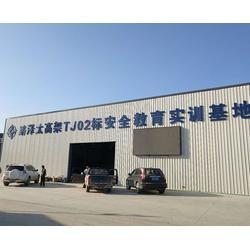 安全体验馆施工、上海安全体验馆、安徽国泰安全体验馆(查看)图片