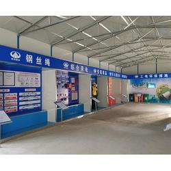 EHS安全体验馆建设,安徽国泰安全体验馆,EHS安全体验馆图片