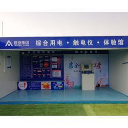 安全体验馆造价,杭州安全体验馆,安徽国泰安全体验馆(查看)图片