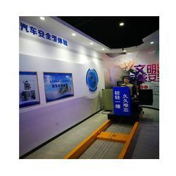 安全体验馆多少钱-安徽国泰安全体验馆-天津安全体验馆图片