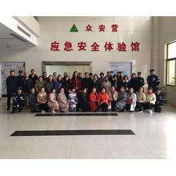 合肥安全教育培训-安徽国泰有限公司-哪能安全教育培训图片