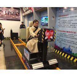 合肥安全教育培训-安徽国泰-应急安全教育培训公司价格