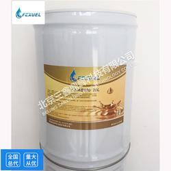 美国沸雪FX-AB100冷冻油供应图片