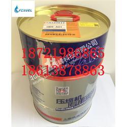 汉钟HBR-B02冷冻油现货图片