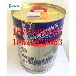 汉钟R22冷冻机油HBR-A01压缩机油图片