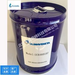 UC6460197克莱门特机组专用冷冻机油图片