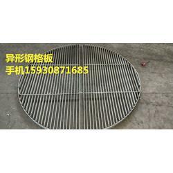 优质钢格栅板 镀锌钢格栅 污水厂专用钢格板图片