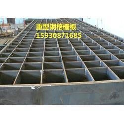 插接钢格栅板 停车场钢格栅 污水厂专用钢格板图片