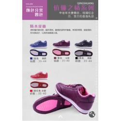 很多人认为中老年鞋眼越低越好,有可能的话好是平跟 其实这种观念是不对的图片