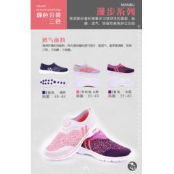 1.产品销路宽,销售无压力! 双星凌超老人鞋产品款式多,老人选择性多,更能提升销售机会。图片