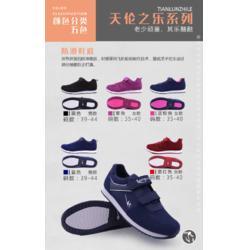 我们之前就是做青少年鞋,时尚鞋的,这些鞋子市场不好了,我们才重点做健步鞋的图片