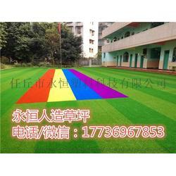 幼儿园用什么草坪铺设图片