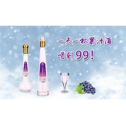 鸡尾酒-广东华子龙酒厂-鸡尾酒保质期图片