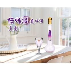 任性哥酒品牌-任性哥-广东华子龙(查看)图片