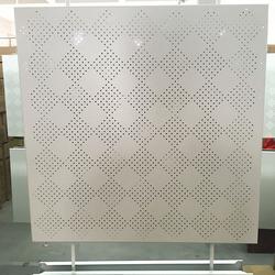 供应冲孔铝扣板 微孔铝天花 梅花孔铝扣板图片