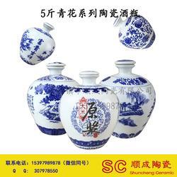 青花裝5斤陶瓷酒瓶酒壇生產廠家定制圖片