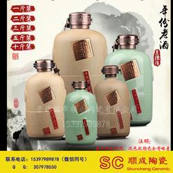 雕刻酒坛子酒瓶5斤装10斤装酒坛厂家生产图片