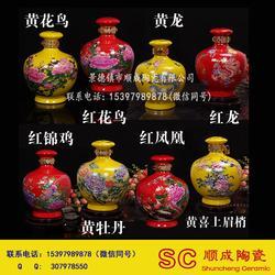 定制5斤装陶瓷酒瓶陶瓷酒坛厂家生产图片