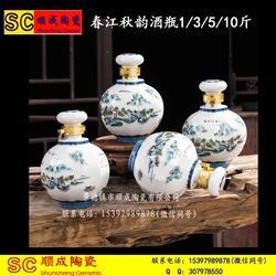 定制1斤装陶瓷酒瓶仿古特色陶瓷酒瓶生产厂家图片