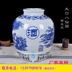 青花酒坛子150斤装 厂家直销陶瓷泡酒坛图片
