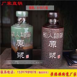 茅台酒瓶厂家 5斤10斤20斤50斤装高白瓷酒瓶定做图案图片