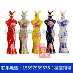一斤五斤装陶瓷酒瓶 四大美女旗袍陶瓷酒瓶厂家图片